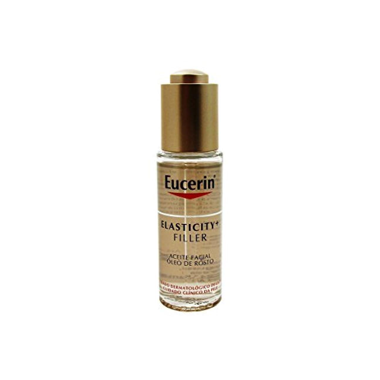 Eucerin Elasticity Filler Facial Oil 30ml [並行輸入品]