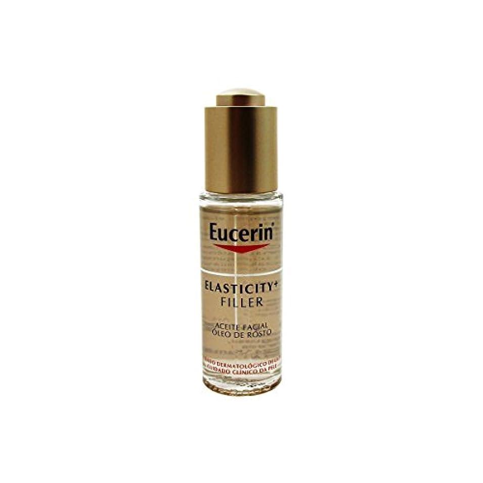 徹底的に電信思想Eucerin Elasticity Filler Facial Oil 30ml [並行輸入品]