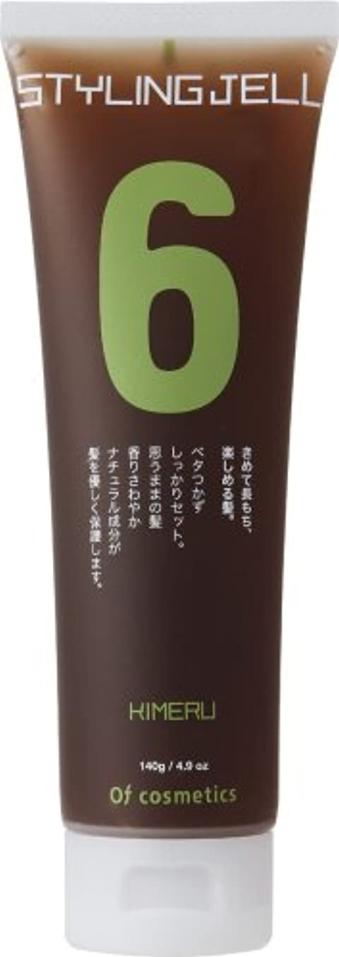 芽スペース悩みオブ?コスメティックス スタイリングジェルオブヘア?6(ベルガモットの香り) 140g