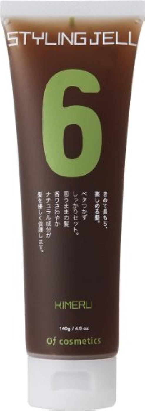 爆弾鳴らす送るオブ?コスメティックス スタイリングジェルオブヘア?6(ウェット感、ツヤが欲しい時 ハードにセット) 140g ベルガモットの香り 美容室専売 ヘアジェル しっかりスタイリング オブコスメ