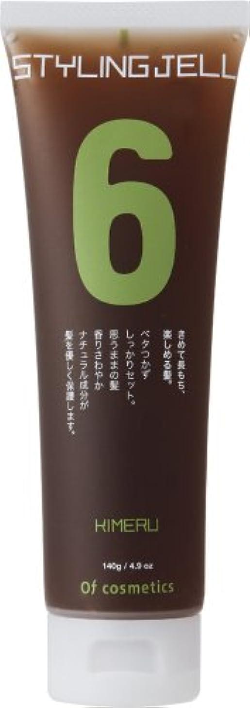 そしてグラディス平手打ちオブ?コスメティックス スタイリングジェルオブヘア?6(ウェット感、ツヤが欲しい時 ハードにセット) 140g ベルガモットの香り 美容室専売 ヘアジェル しっかりスタイリング オブコスメ