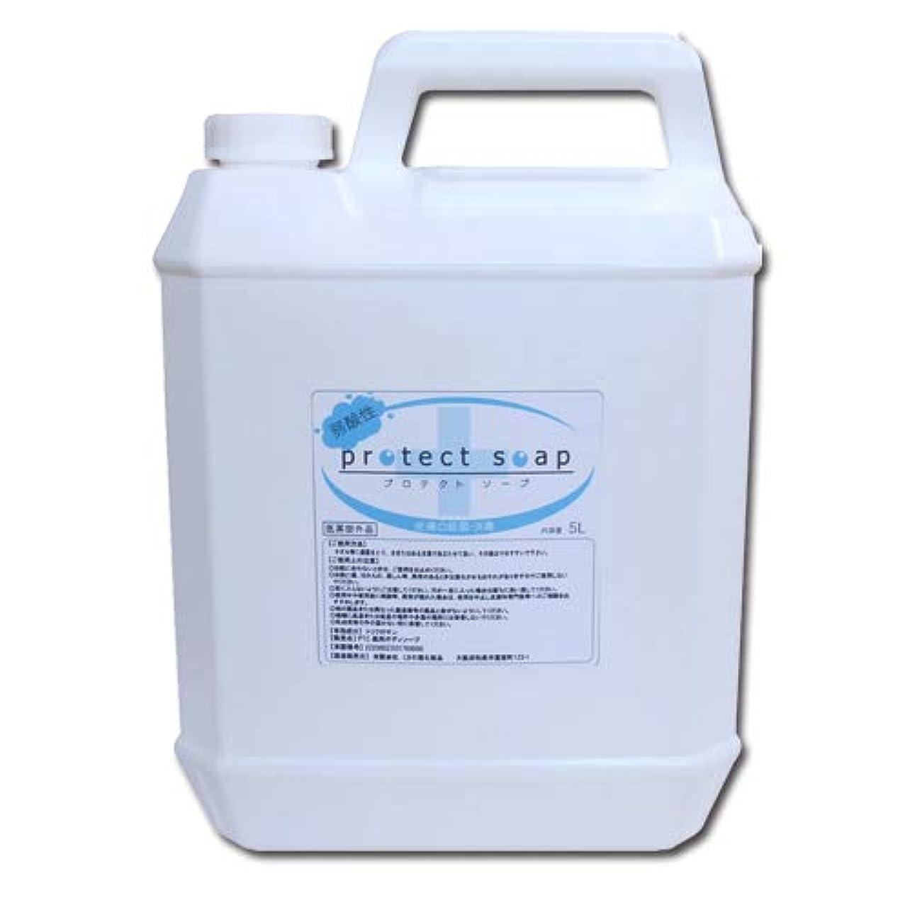 見出しパズル時刻表低刺激弱酸性 液体石鹸 プロテクトソープ 5L 業務用│せっけん液 液体せっけん 殺菌?消毒 インフルエンザ?ノロウィルス対策