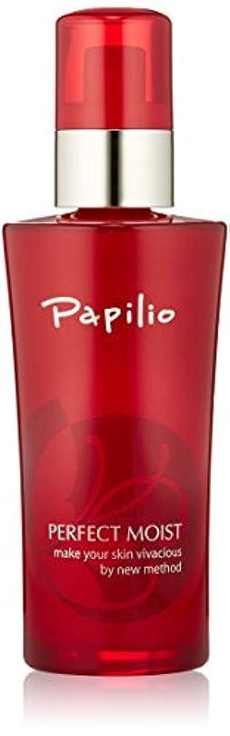 ギャロップ不調和エキゾチックパピリオ パーフェクトモイスト(保湿化粧液)
