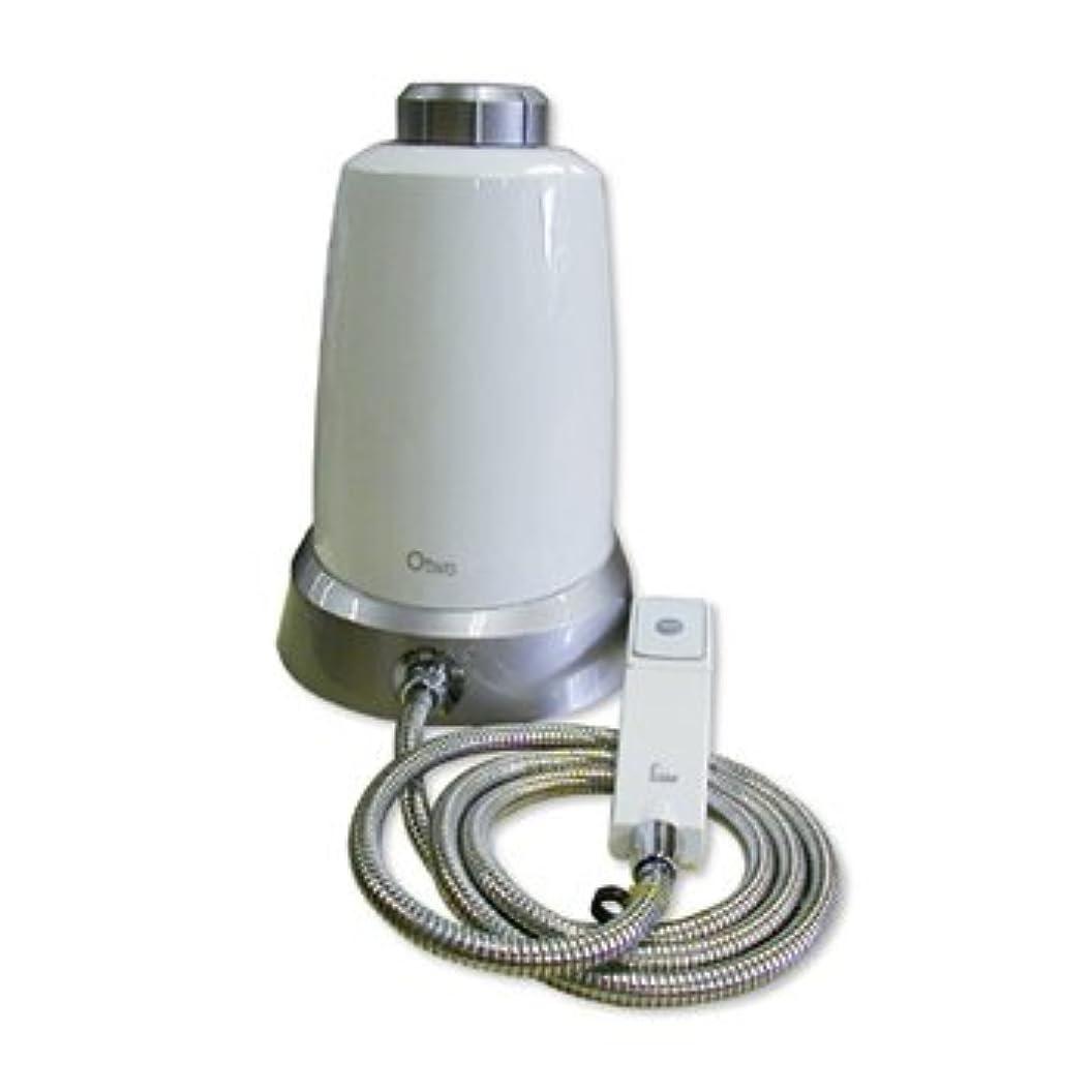 正しく補充可能オーツーシャワー軟水器