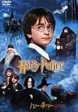 ハリー・ポッターと賢者の石 [DVD] 画像