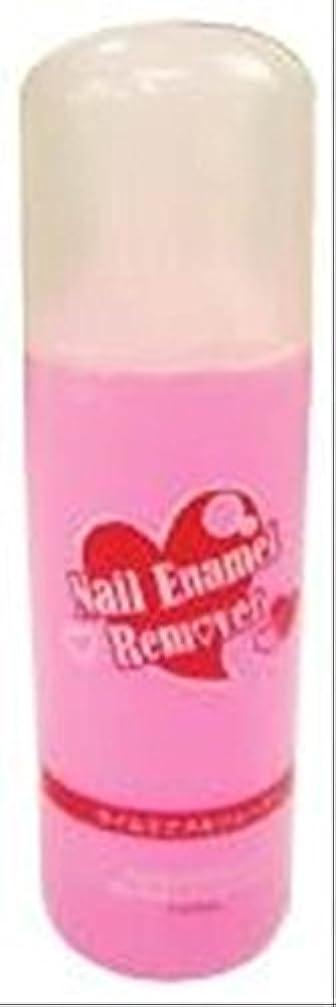 ワゴン悪性の局ネイルエナメルリムーバー(ピンク) WS350P単品 (150ml, ピンク)