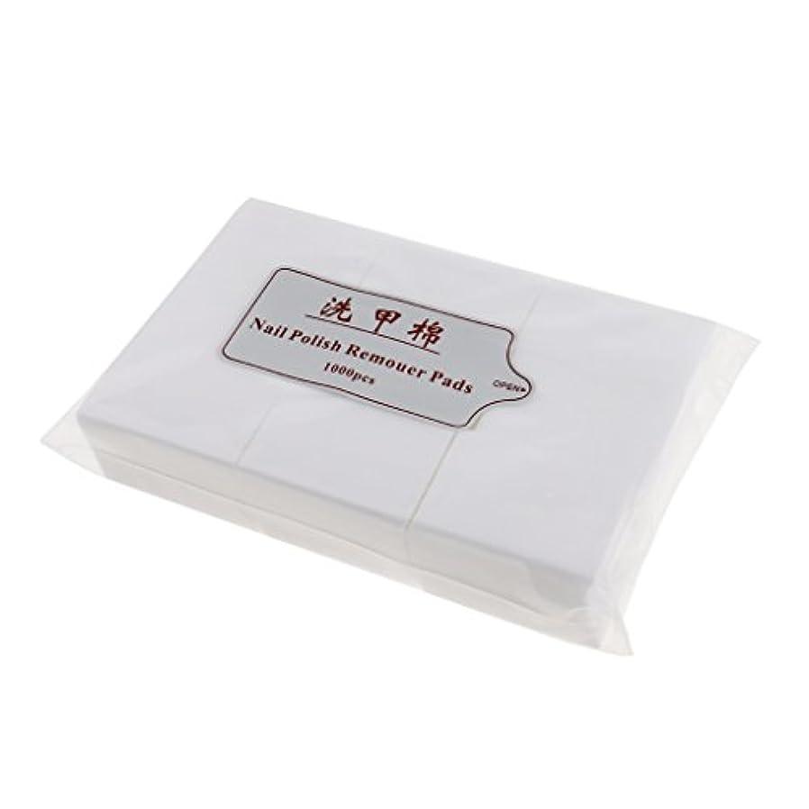 良性自分の詳細な約1000個 ネイルコットンパッド ネイルアートチップ パッド紙 マニキュア 吸水性 衛生的 ネイルサロン