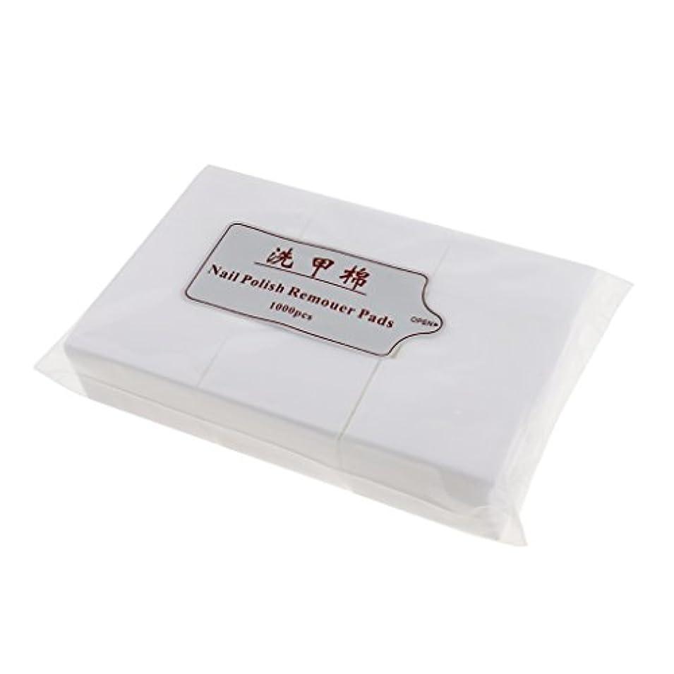 汚物種類トリムKesoto 約1000個 ネイルコットンパッド ソフト ネイルアート チップ マニキュア ポリッシュリムーバー クリーンワイプ 綿 パッド紙