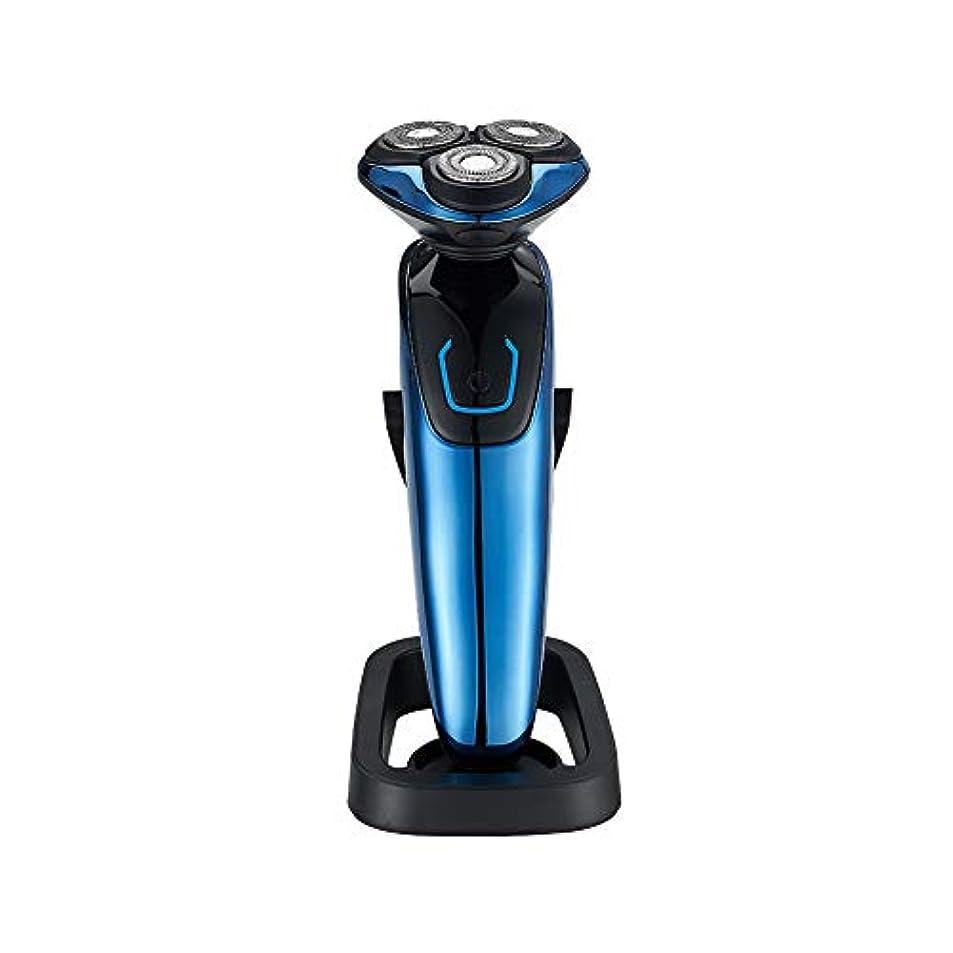 男性の乾湿両用防水、2019最新バージョン電動かみそりコードレス充電式3dロータリー液晶ディスプレイ付き