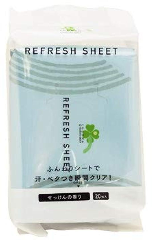 決定的構造不快なくらしリズム 汗ふきシート せっけんの香り (20枚入) ボディシート 制汗シート