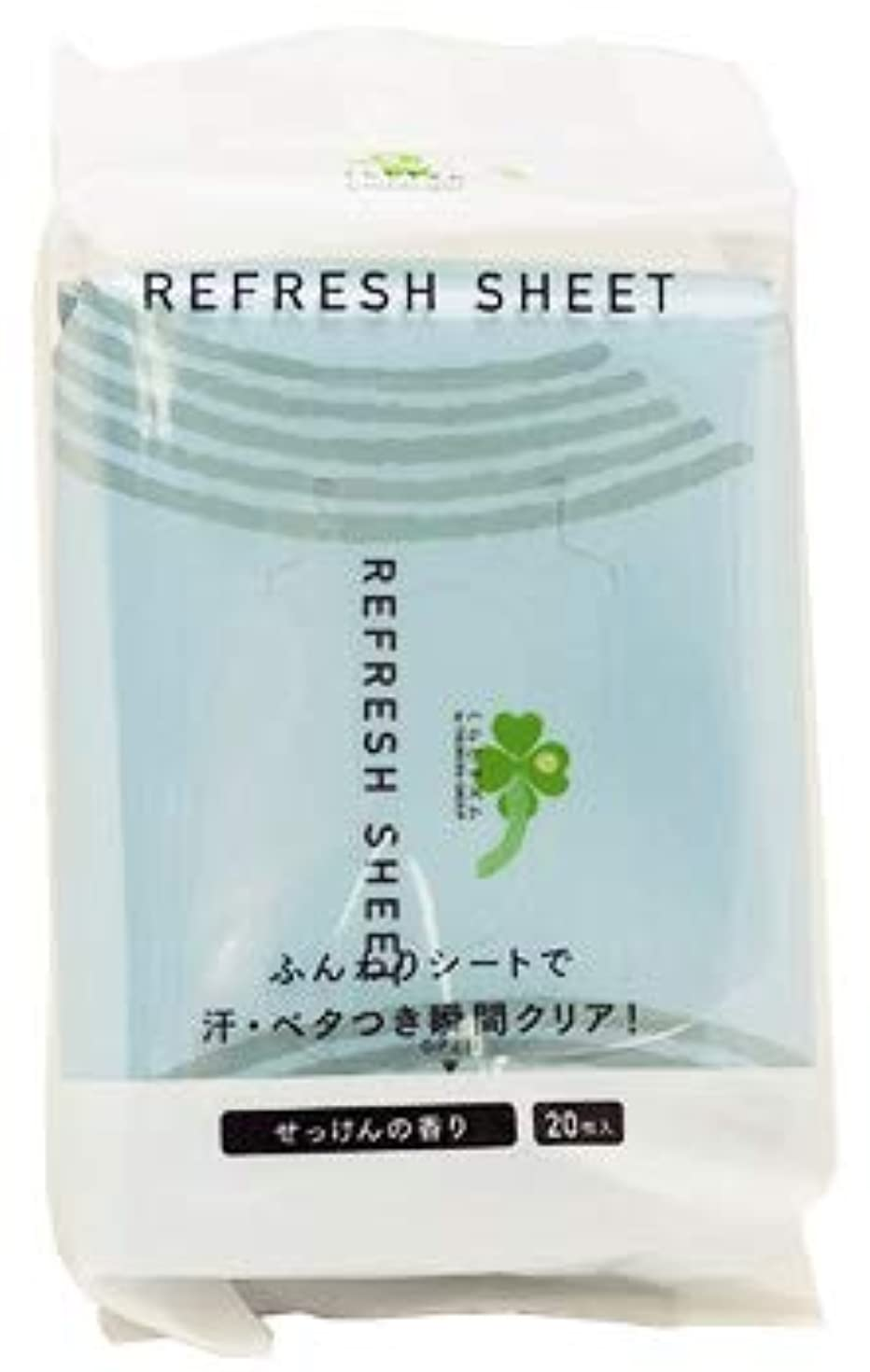 検索エンジンマーケティングサイクルスパイくらしリズム 汗ふきシート せっけんの香り (20枚入) ボディシート 制汗シート