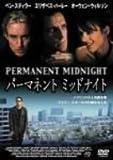 パーマネント・ミッドナイト [DVD]