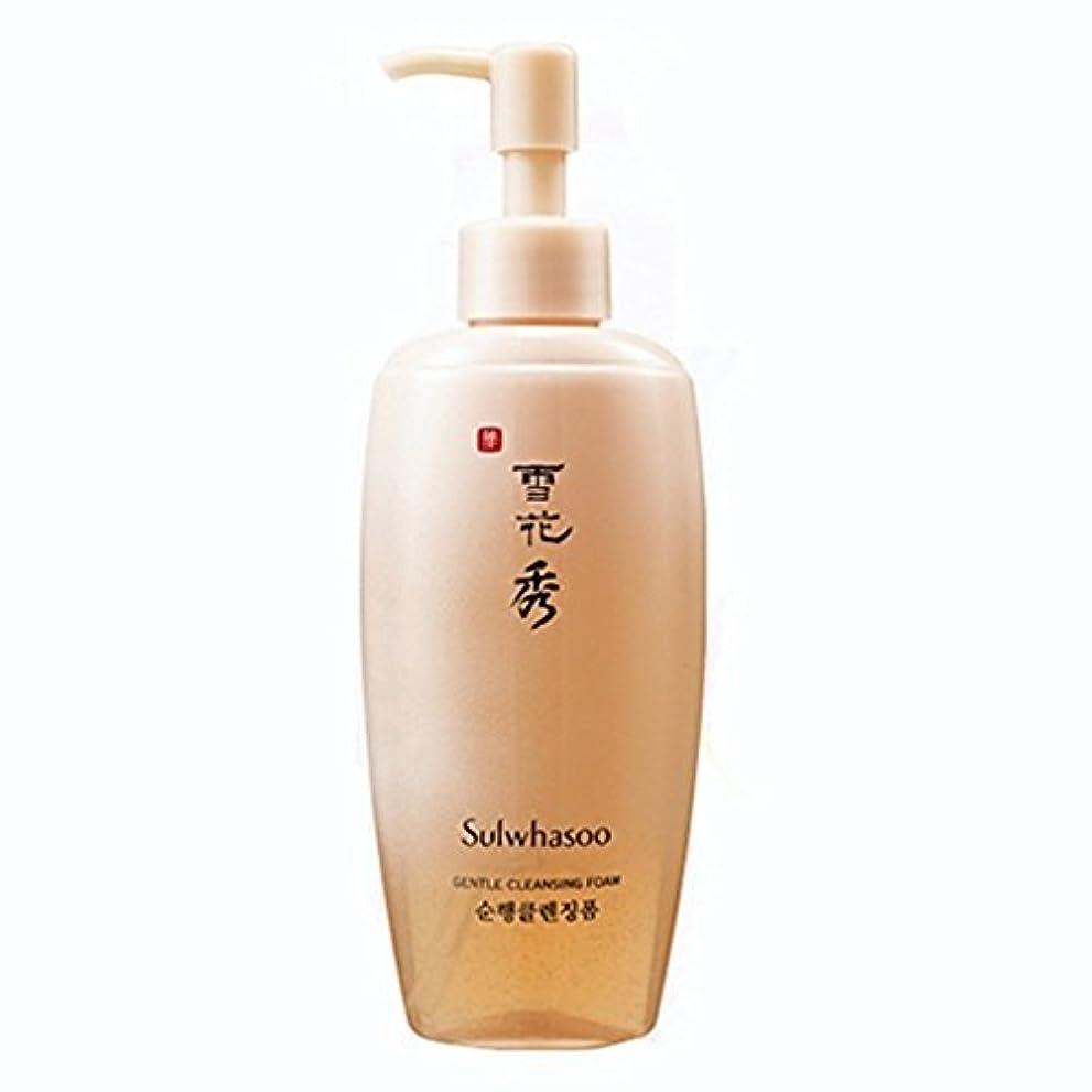 半球分割美容師[雪花秀/Sulwhasoo]GENTLE CLEANSING FOAM/順行(スンヘン)クレンジングフォーム 200ml(海外直送品)