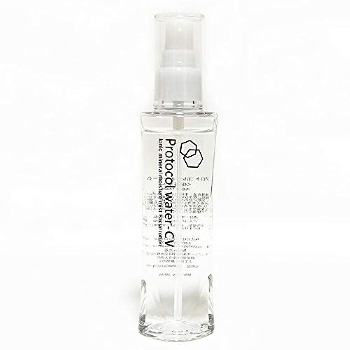 プロトコルウォーターCV オーガニック防腐剤フリー無香料マイナスイオン化粧水 H2O&ミネラル塩+ビタミンC誘導体配合 120ml