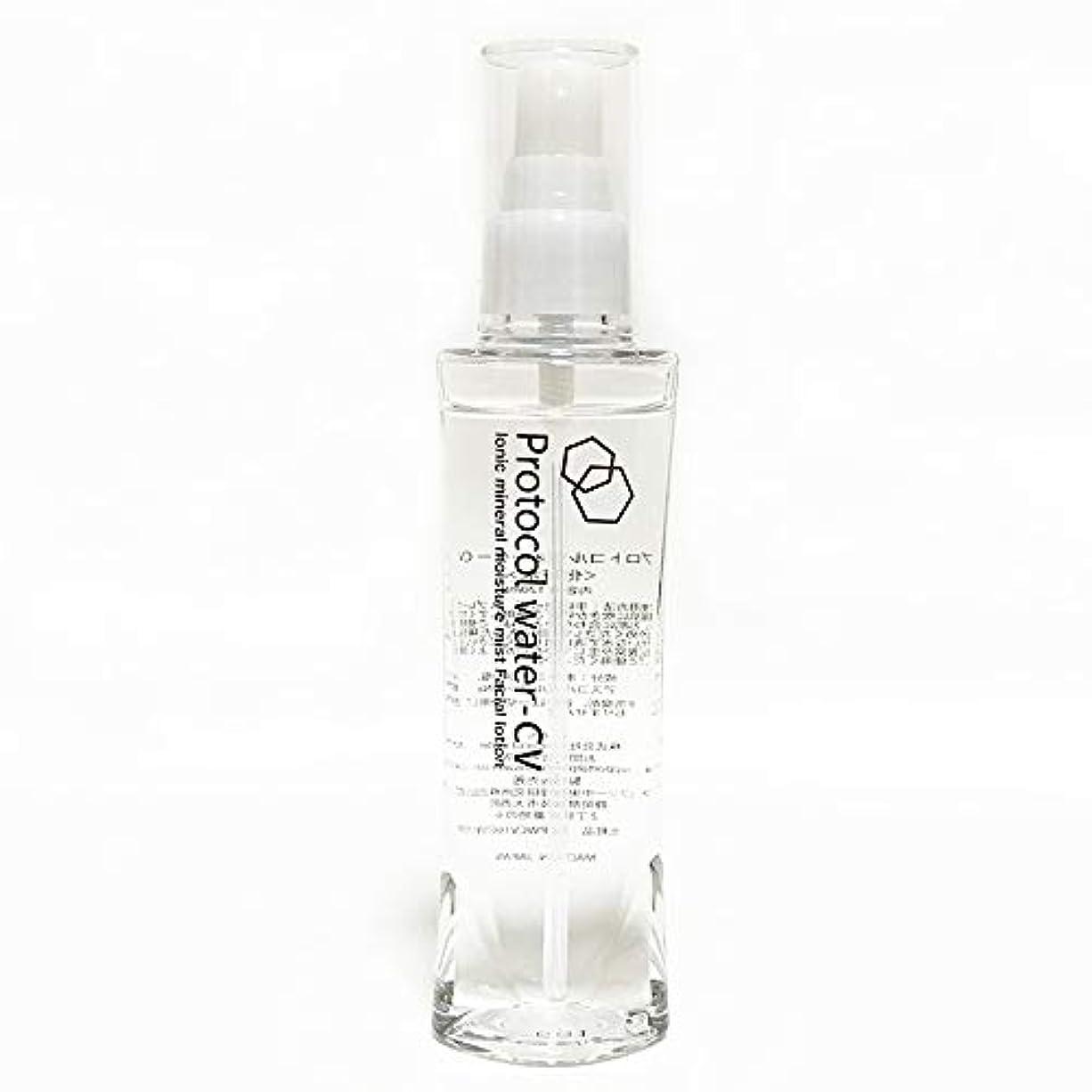 持続するたぶん掻くプロトコルウォーターCV オーガニック 防腐剤フリー 無香料 マイナスイオン化粧水 H2O&ミネラル塩+ビタミンC誘導体配合 120ml