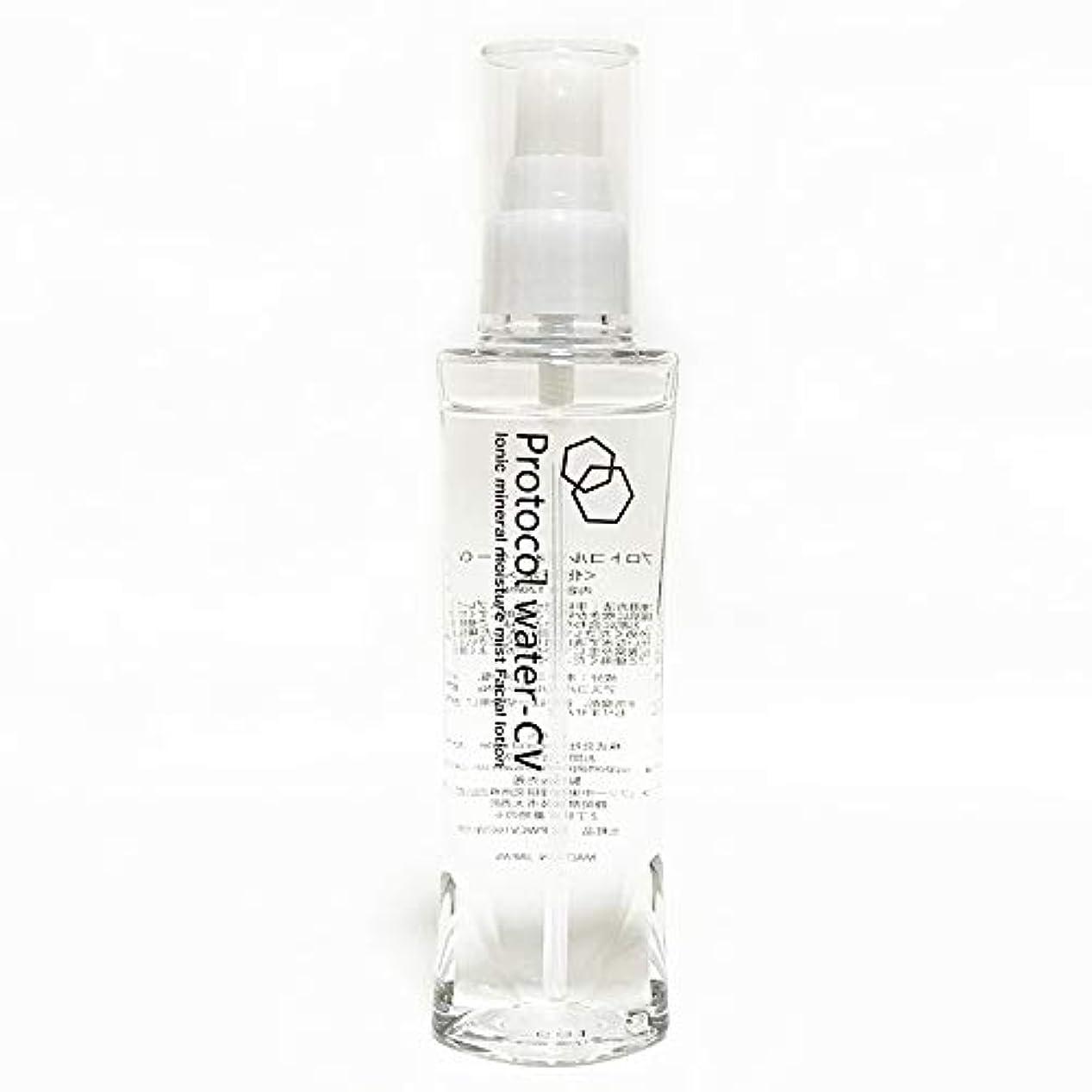 ポルノ六月ロケーションプロトコルウォーターCV オーガニック 防腐剤フリー 無香料 マイナスイオン化粧水 H2O&ミネラル塩+ビタミンC誘導体配合 120ml
