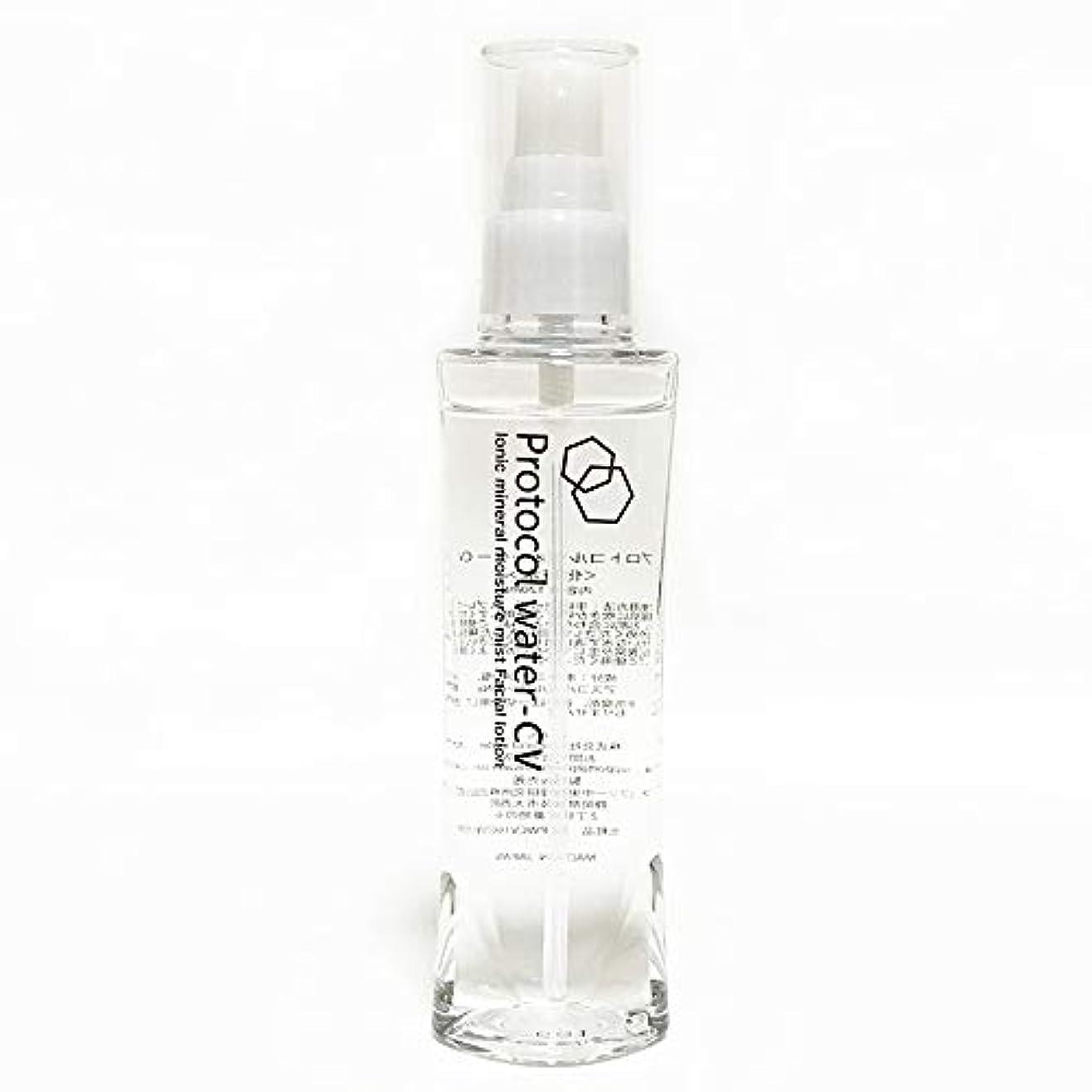 プロトコルウォーターCV オーガニック 防腐剤フリー 無香料 マイナスイオン化粧水 H2O&ミネラル塩+ビタミンC誘導体配合 120ml