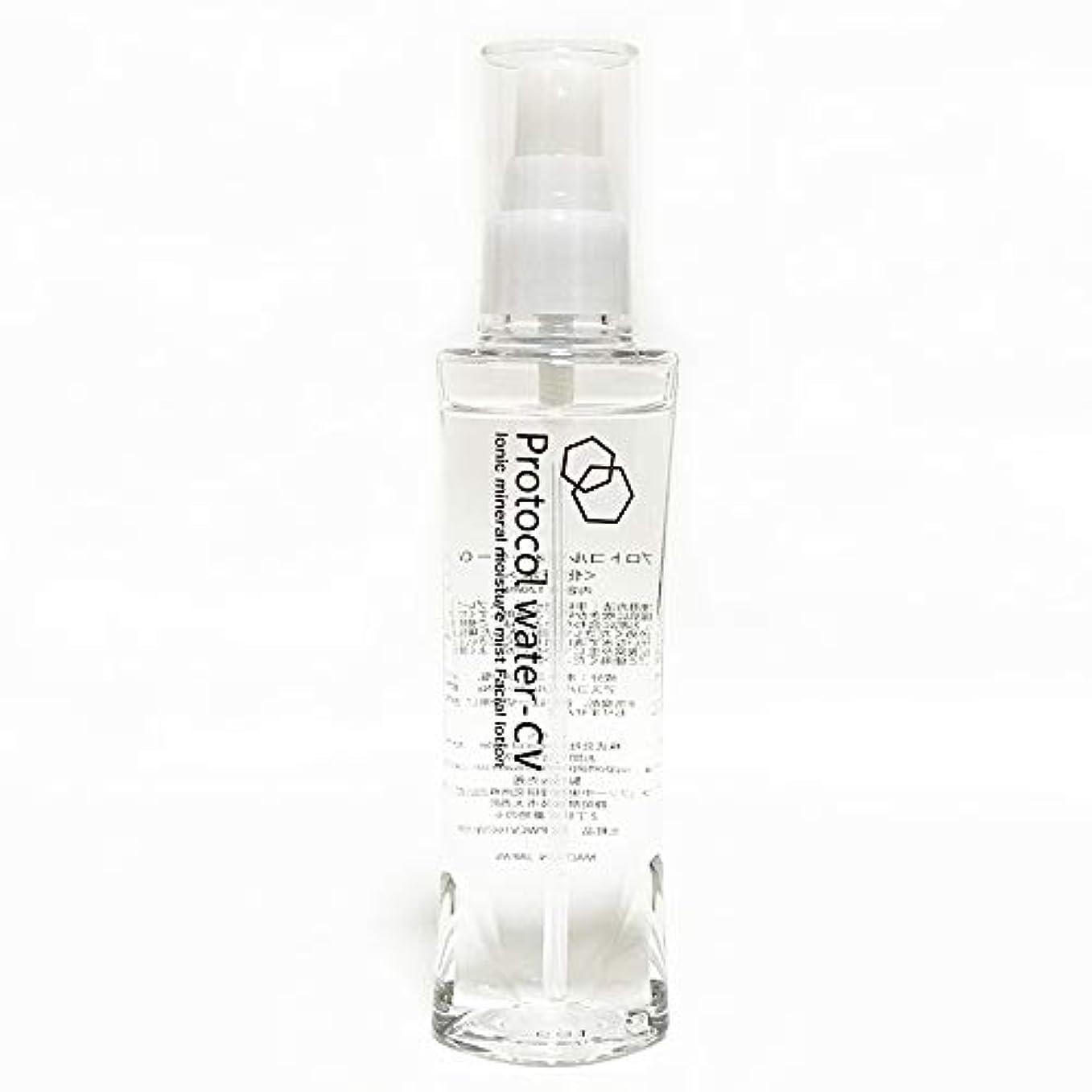 チューリップサラミ練るプロトコルウォーターCV オーガニック 防腐剤フリー 無香料 マイナスイオン化粧水 H2O&ミネラル塩+ビタミンC誘導体配合 120ml