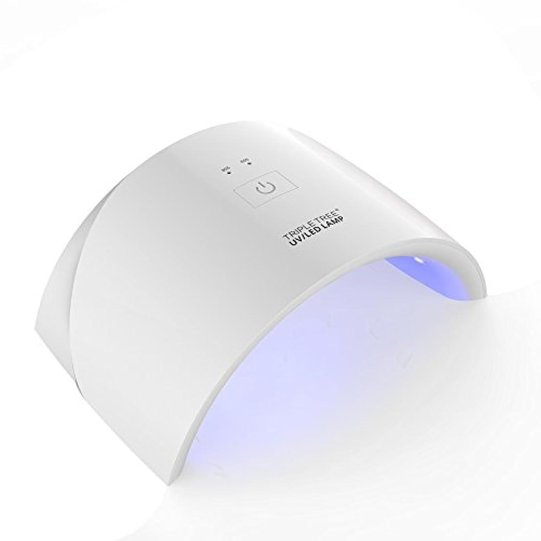 中央値物理学者レタッチLED ネイルドライヤー ネイルらいと 硬化用UVライト UVライト LEDライト マニキュア用 タイマー機能 自動センサー機能 レジンにも便利 (24w)