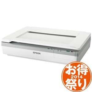 EPSON A3高耐久フラットベッドスキャナー DS-50000C5 お得祭り2014キャンペーンモデル