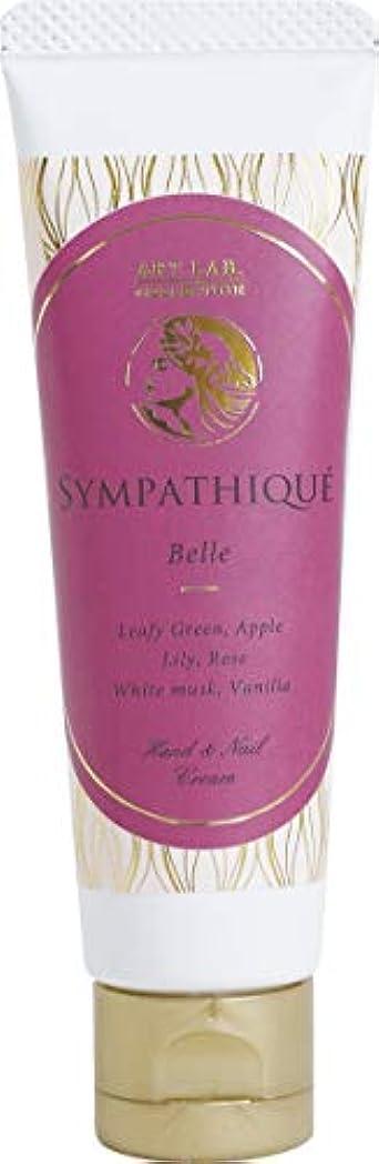 親愛な蒸留する取り組むSYMPATHIQUE(サンパティック) ハンド&ネイルクリーム ベル