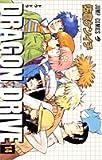 Dragon drive 14 (ジャンプコミックス)