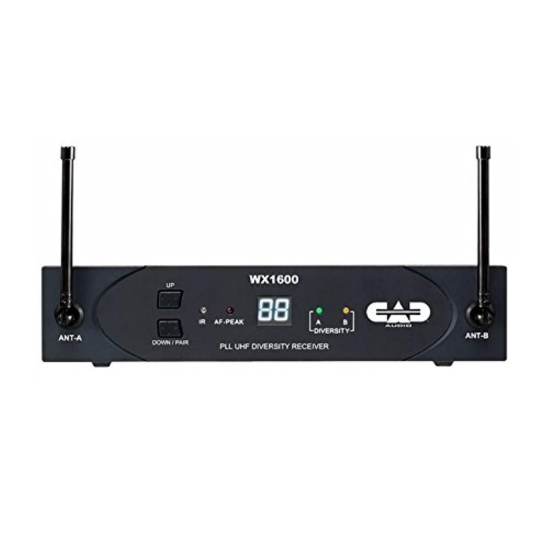 困惑公爵上院議員CAD Audio rx1600 F |ワイヤレスBodypack受信機