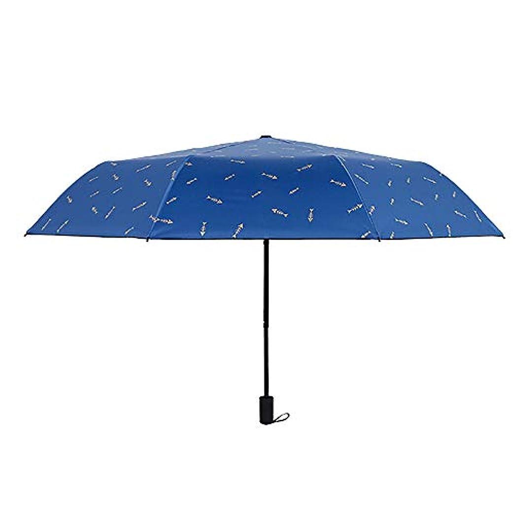 同一の時計ちょっと待って雨と雨の二重使用の折り畳み傘ビジネスUV保護傘クリエイティブ魚骨の傘のカスタマイズ