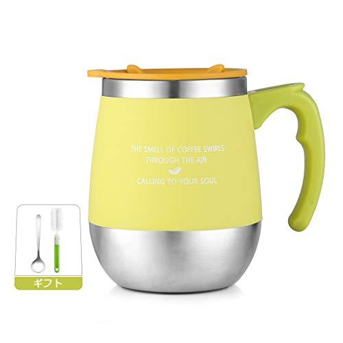 ONEISALL マグカップ 保温マグカップ 450ml カップの専門店 真空断熱タンブラー 大容量 二重構造 蓋付きマグ 304ステンレス ギフト ビジネスマグカップ (グリンー)