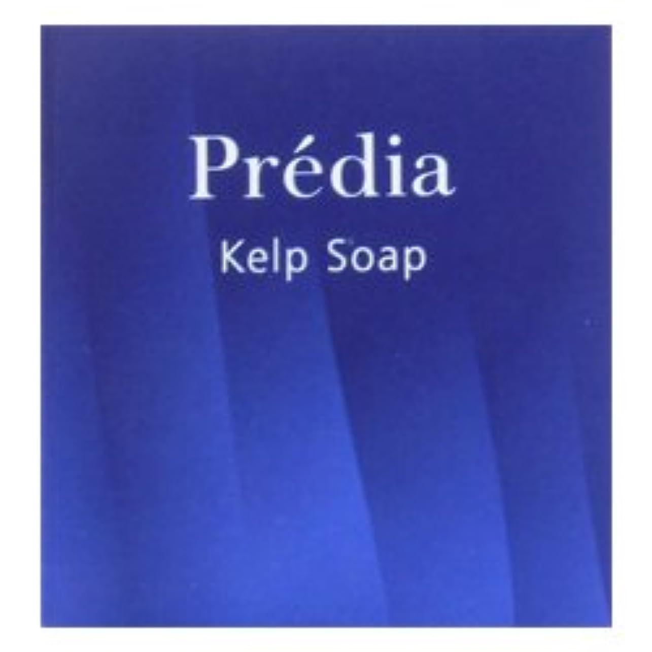 トイレひどい分子コーセー プレディア ケルプ ソープ 80g