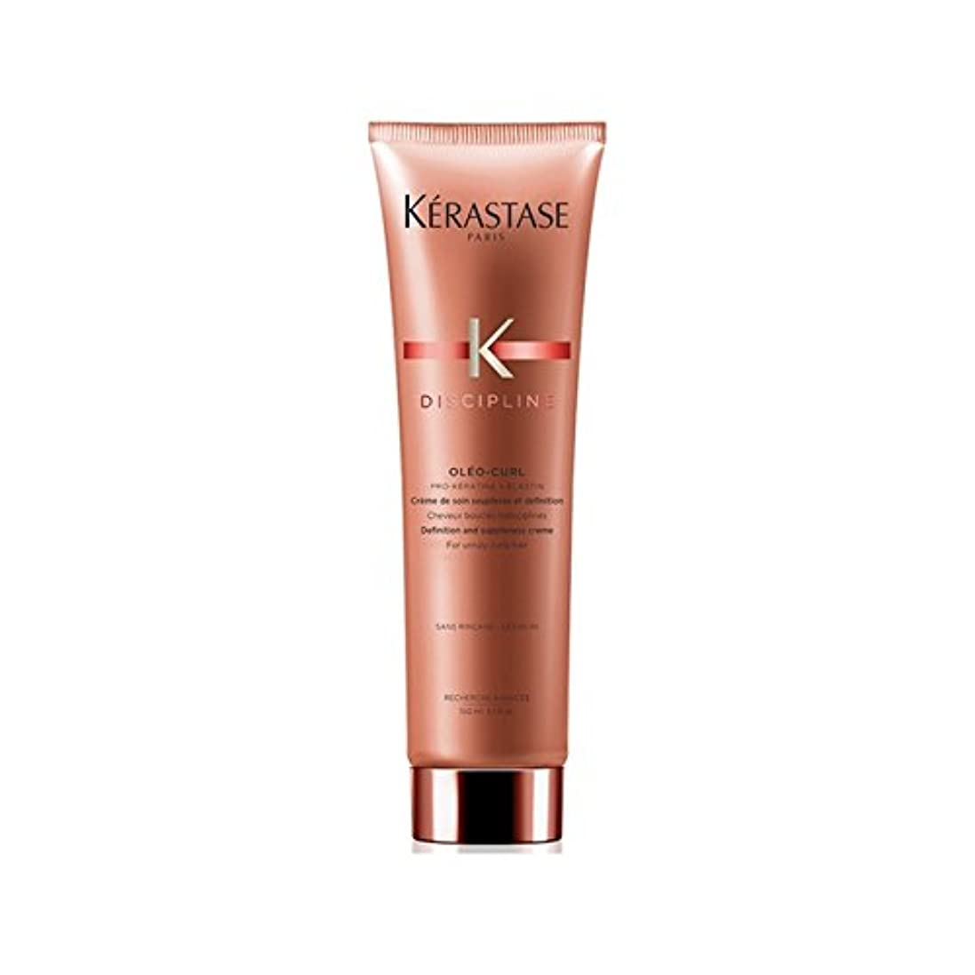 寸前アストロラーベ鰐理想的なクレンジングコンディショナー400ミリリットルカールケラスターゼの規律 x4 - K?rastase Discipline Curl Ideal Cleansing Conditioner 400ml (Pack...
