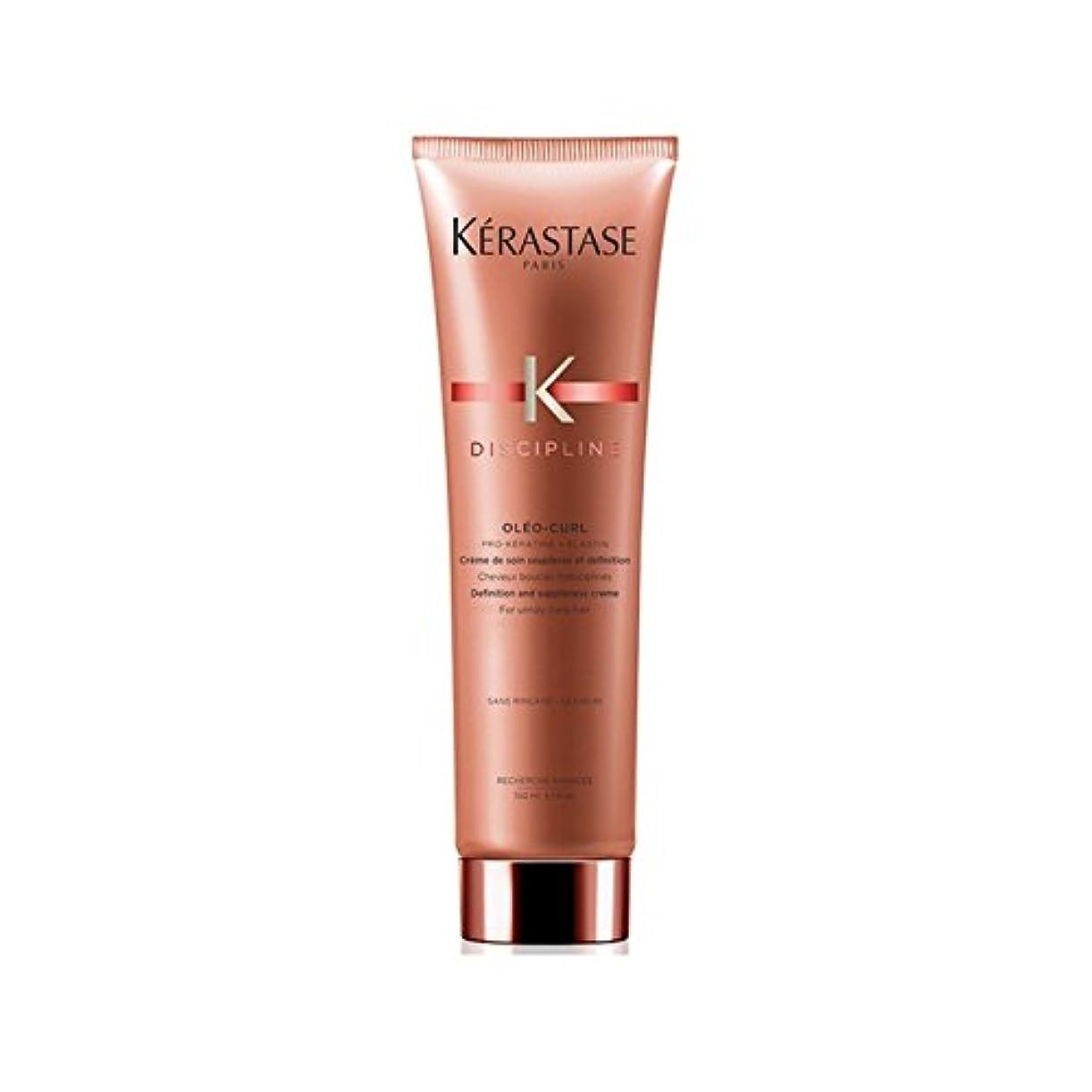 群がる屈辱する一握り理想的なクレンジングコンディショナー400ミリリットルカールケラスターゼの規律 x4 - K?rastase Discipline Curl Ideal Cleansing Conditioner 400ml (Pack...