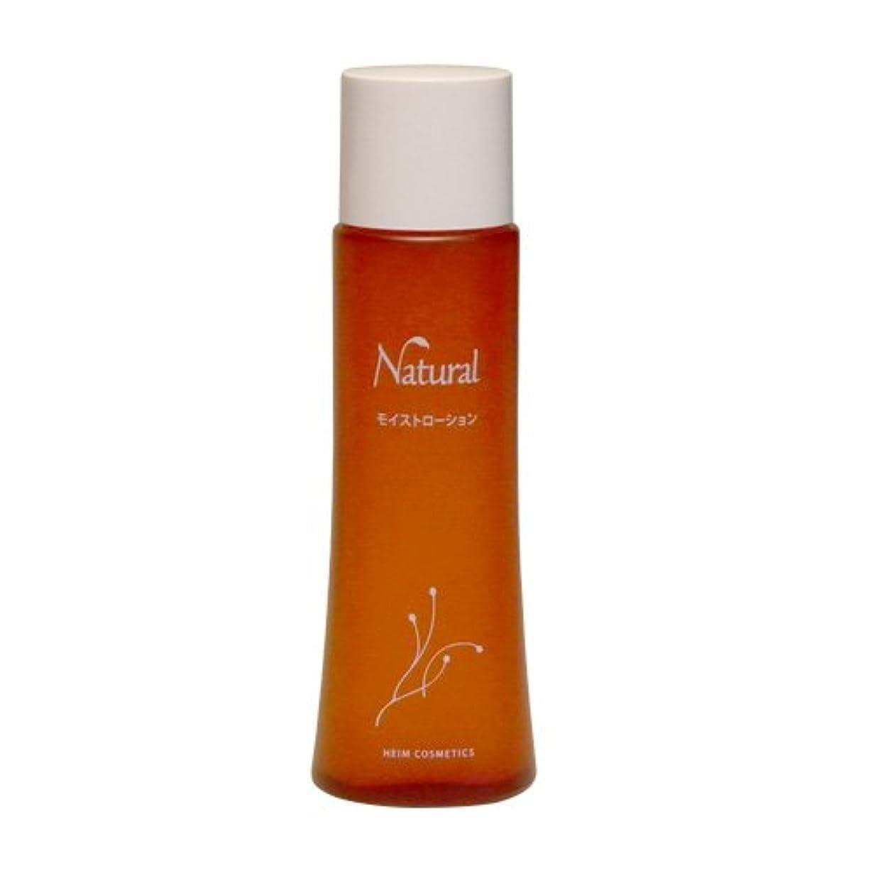 熱心な降ろす良性ハイム ナチュラル モイストローション 保湿化粧水 120ml