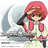 エレメンタルジェレイド オリジナルサウンドトラック