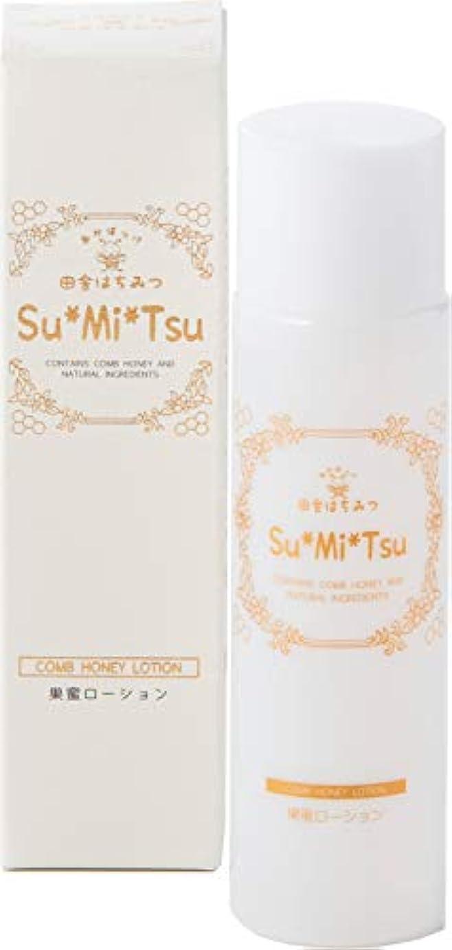 SuMiTsu 巣蜜ローション 『濃蜜美肌』 ハチミツ 植物エキス 贅沢配合 ヒアルロン酸 コラーゲン セラミド3