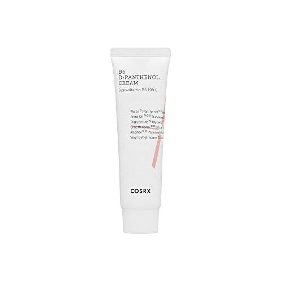 酸化する慢性的ほのかCOSRX Balancium B5 D-Panthenol Cream/バランシウム B5 D-パンテノールクリーム 50ml