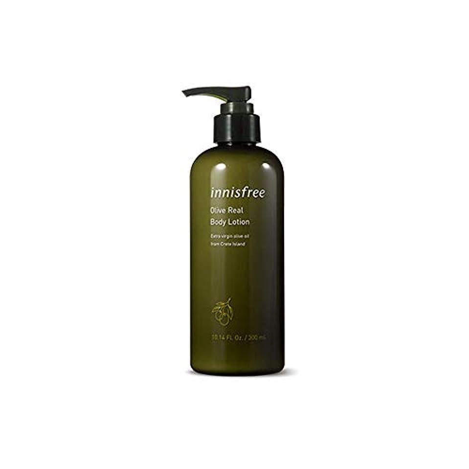 スクラッチ認証思いやりのあるイニスフリー Innisfree オリーブリアル ボディーローション(300ml) Innisfree Olive Real Body Lotion(300ml) [海外直送品]