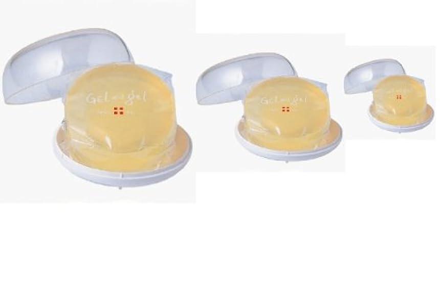 ライフル水を飲む経験ゲルアンドゲル トリプルA MDソープ 3個セット
