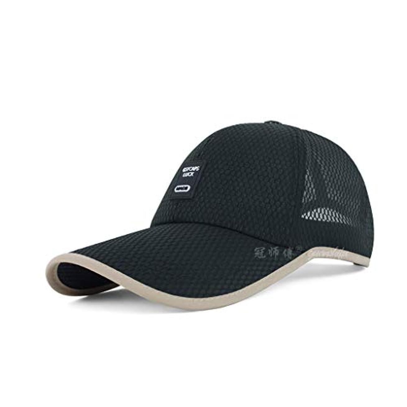 モザイク繁栄するメキシコメンズハットサマーメッシュ野球帽韓国の日焼け止め日焼け止め屋外 クールな帽子帽子潮 (Color : A)