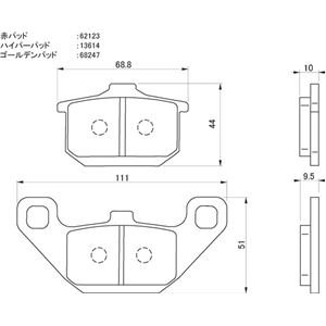 【DAYTONA/デイトナ】ブレーキパッド 赤 (F・R)GPZ1000RX [簡易パッケージ品]