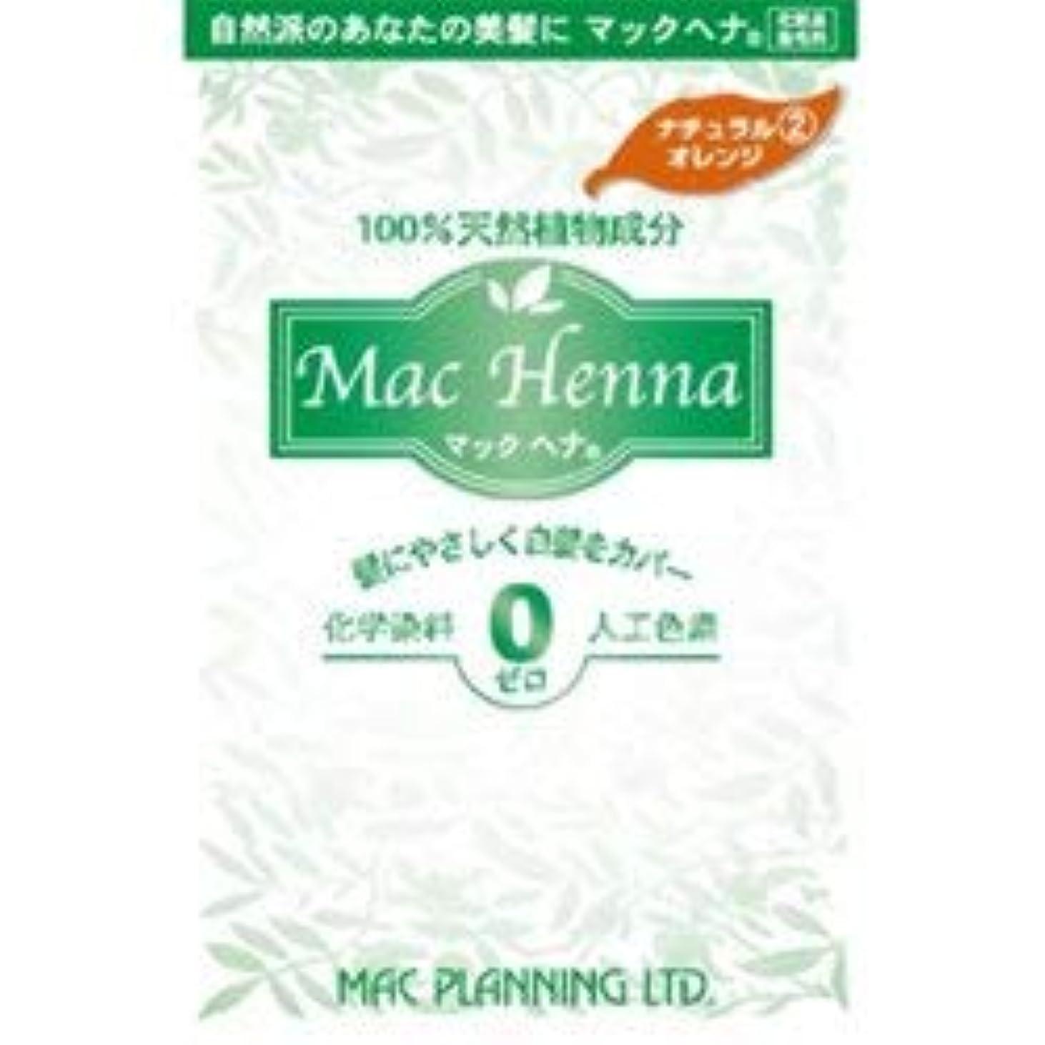 注入描写マニフェスト【マックプランニング】マック ヘナハーバルヘアートリートメント NOR (100g) ×20個セット