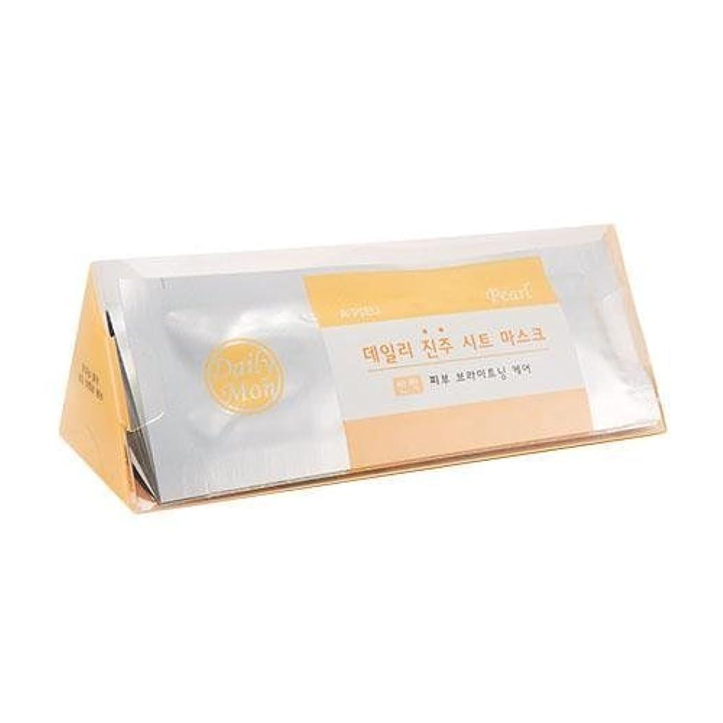 考案する九月届けるAPIEU Daily Pearl Sheet Mask (7EA)/ Made in Korea