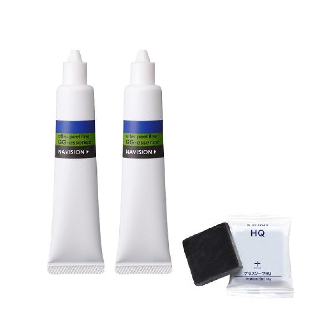 泥ファイルバズナビジョン GGエッセンス 美容液 2本 + プラスソープHQミニ