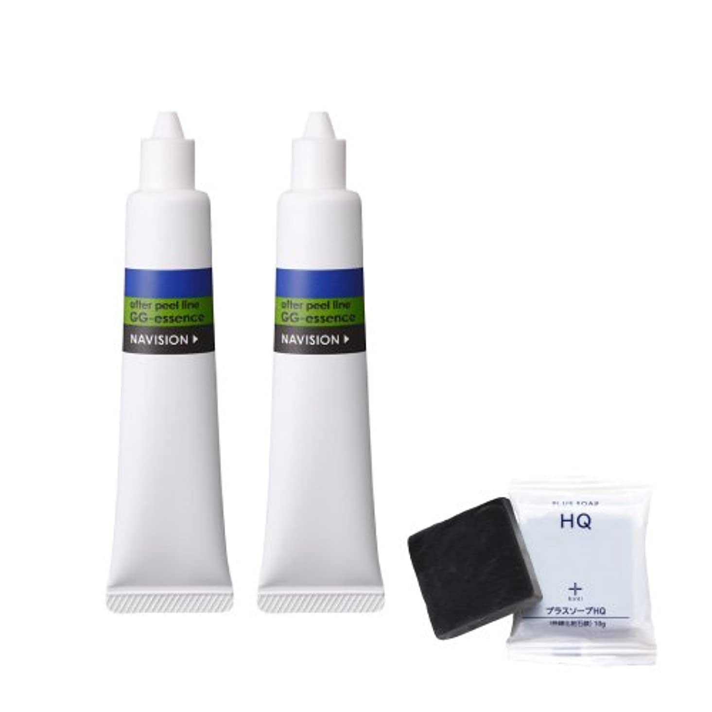 成長するからマーキーナビジョン GGエッセンス 美容液 2本 + プラスソープHQミニ