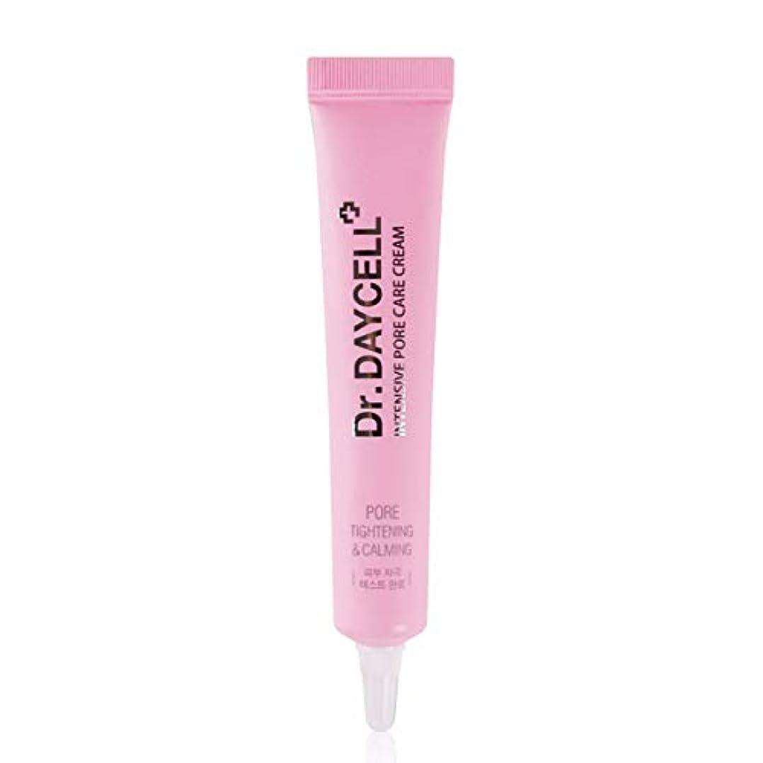罰する慣習素子デイセル(Dr.Daycell) インテンシブポアケアクリーム20ml / Intensive Pore Care Cream
