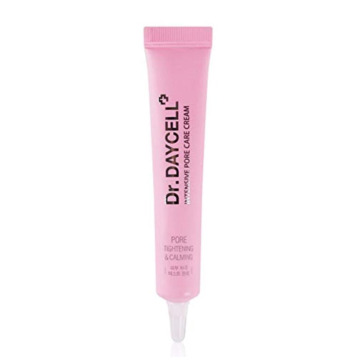 シリアル旅行者霧深いデイセル(Dr.Daycell) インテンシブポアケアクリーム20ml / Intensive Pore Care Cream