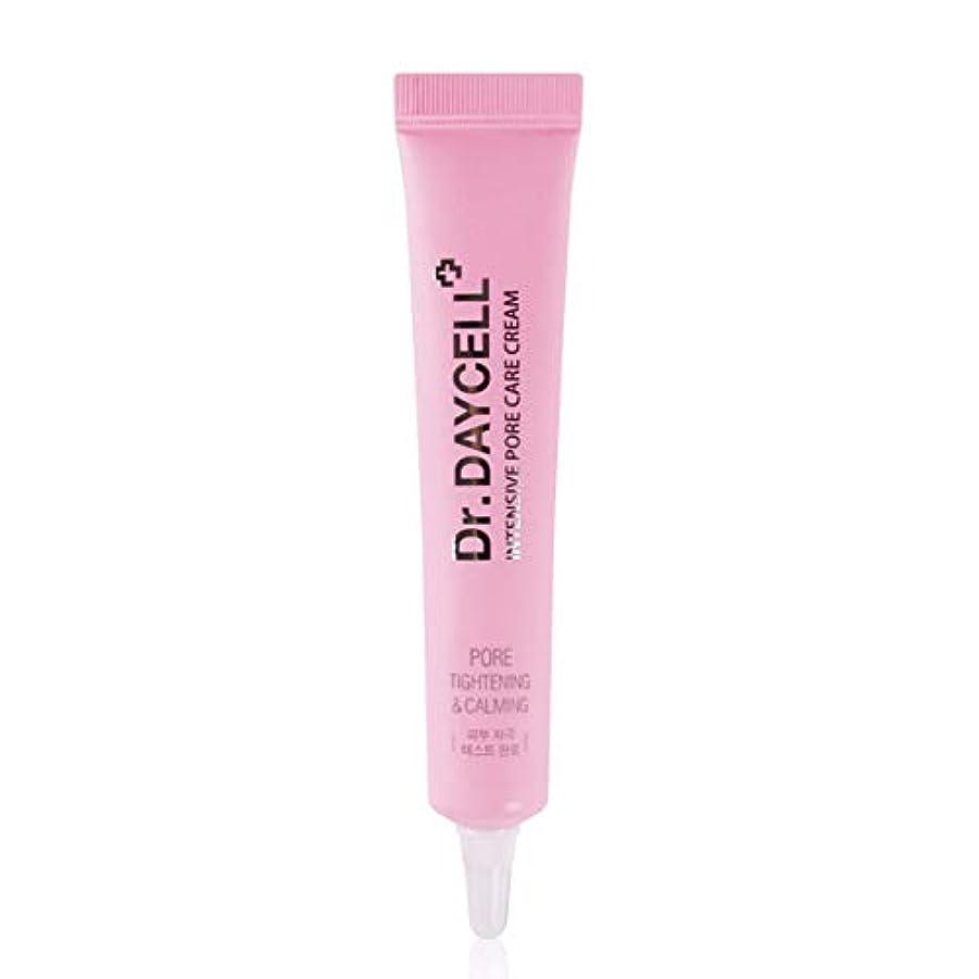 賛辞エイリアンモネデイセル(Dr.Daycell) インテンシブポアケアクリーム20ml / Intensive Pore Care Cream