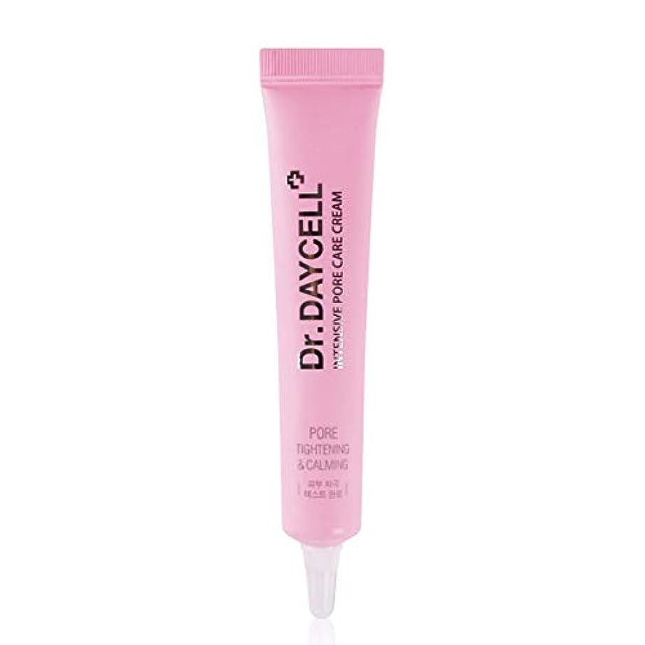 誤解を招く未満合金デイセル(Dr.Daycell) インテンシブポアケアクリーム20ml / Intensive Pore Care Cream