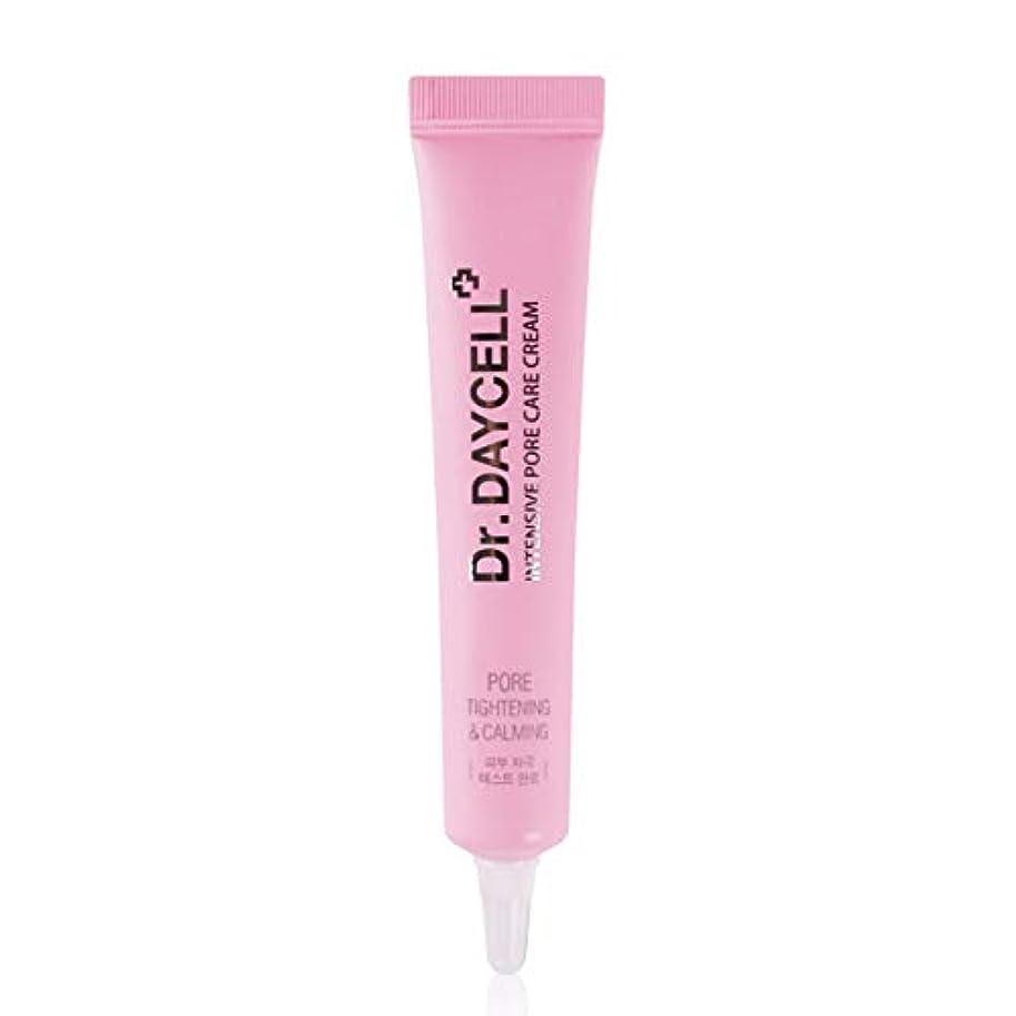 ジャンプする繊維タールデイセル(Dr.Daycell) インテンシブポアケアクリーム20ml / Intensive Pore Care Cream