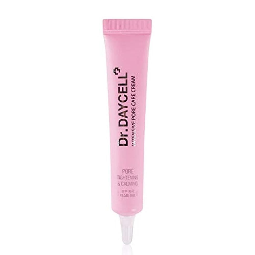 スマイルグラフィック雇用者デイセル(Dr.Daycell) インテンシブポアケアクリーム20ml / Intensive Pore Care Cream